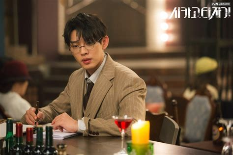 yoo ah in writing the various findings in chicago typewriter the journey