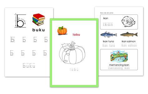 format ebook hp cara baca ebook format jar seri ebook baca tulis warnai