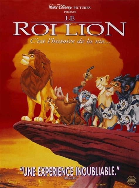 film roi lion 3 le roi lion film divx francais complet de walt disney avi