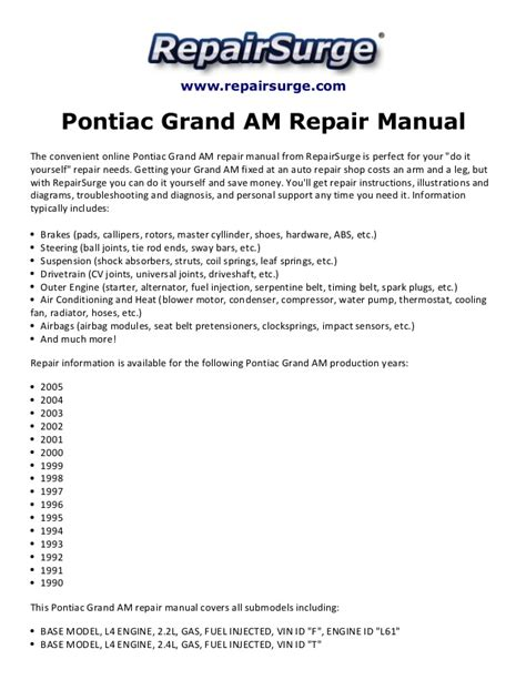 online car repair manuals free 1999 pontiac grand am navigation system pontiac grand am repair manual 1990 2005