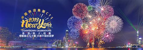 new year dates hong kong cts hong kong new year countdown celebrations 2018 hong