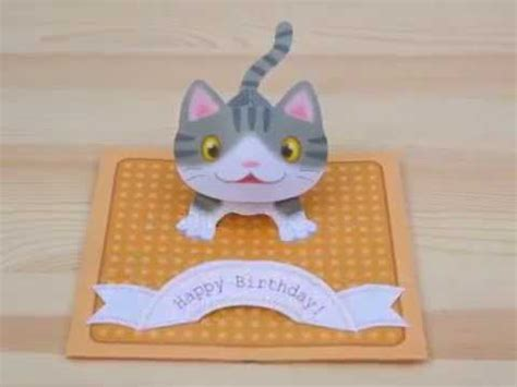 dog pop up card template tutorial pop up kitten birthday card