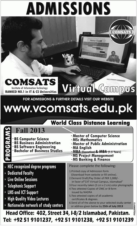 Comsats Mba by Comsats Cus Admission 2017 Bs Ms Msc Mba Bba