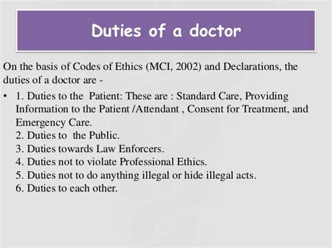 Duties Of Er by Sle Emergency Room Doctor Description Cover Letter Likable 4 Personal Characteristics