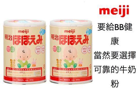 meiji infant milk powder 明治ほほえみ 800g