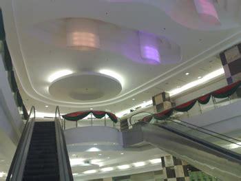 Atrium Ceiling Design by Pladesco Home Page