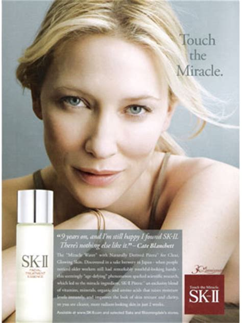 Cate Blanchetts Skincare Collection For Sk Ii by Is Not Is Not The Weeklings