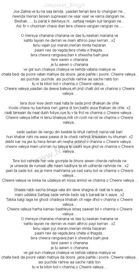 Punjabi Portal Articles | Punjabi Virsa | Punjabi Songs