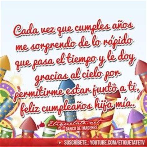 imagenes bonitas de feliz cumpleanos hija 239 best images about tarjetas de felicitacion on