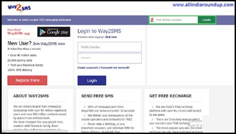 mail sign up mobile way2sms login sign up for free create account in