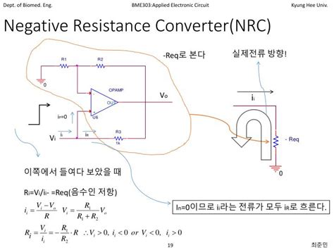 oscillator without capacitor capacitor negative resistance 28 images negative inductor circuit 28 images negative