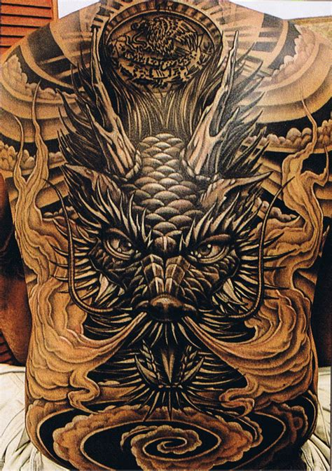 dragon back piece tattoo designs tattoos 09 design of tattoosdesign of tattoos