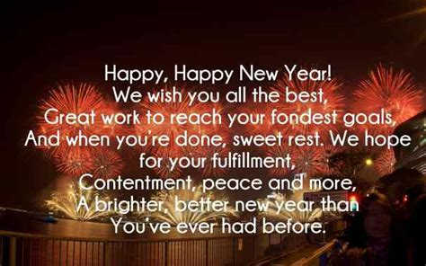 happy new year 2018 quotes for whatsapp and facebook