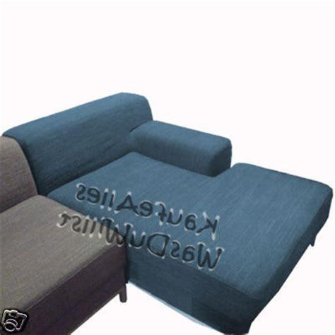 ikea 2er sofa ikea kramfors sofa bezug myrby dunkelt 252 rkis 2er 3er ebay
