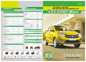 Maruti Suzuki Celerio Brochure Maruti Celerio Cng Brochure 2