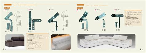 sofa parts supply function sofa parts tekehe china manufacturer