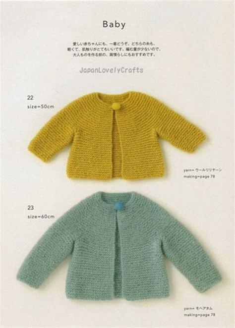 knitting standards standard knit by naoko shimoda japanese knitting pattern