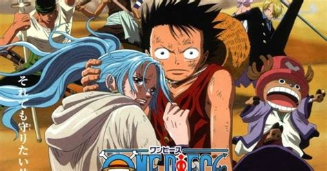 film anime one piece sub indo one piece movie 08 subtitle indonesia