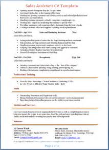 cv template for retail assistant preview of sales assistant cv 2