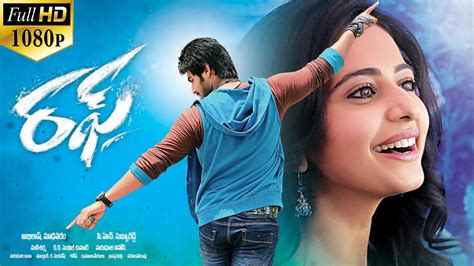mb song rough latest telugu hd 2016 download full movie hindi