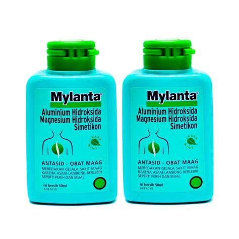 Mylanta Cair 50 Ml Obat Sakit Maagasam Lambung jual mylanta botol 50 ml 2 botol harga kualitas terjamin blibli