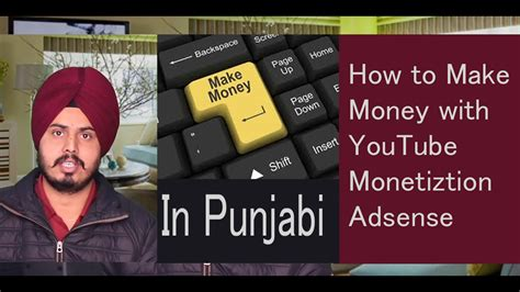 adsense how to make money how to make money with youtube monetiztion adsense in