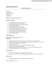 cabinet maker resume sample resumes design