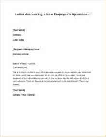 Appointment Letter Sample For Workers New Employee Appointment Announcement Letter To Staff