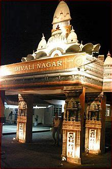 row your boat meaning in marathi paritbuntar mari raya hindudiwali also spelled devali in