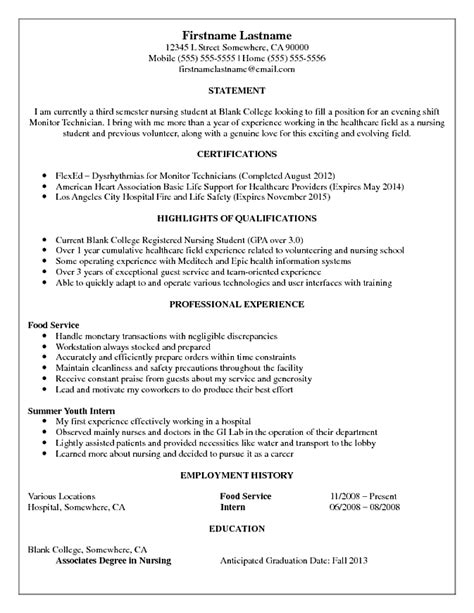 student resume for monitor tech position feedback appreciated nursing