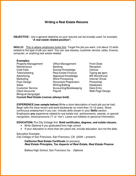 objective sle for resume 5 resume objective exles ledger paper