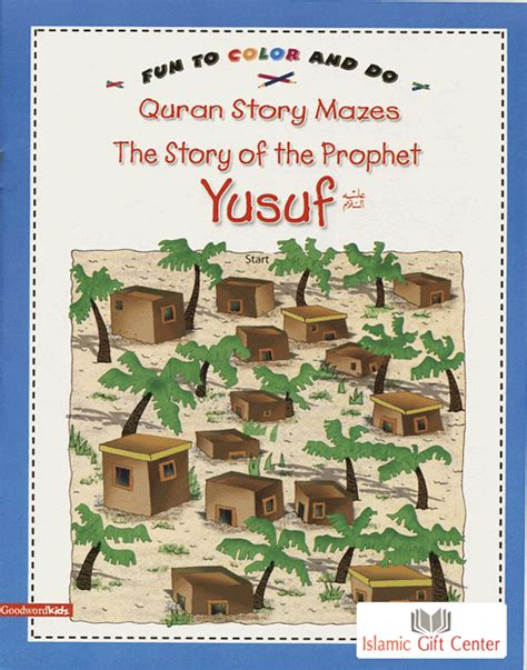 The Story Of Prophets Dawud And Sulayman Mazes the story of prophet yusuf quran story mazes