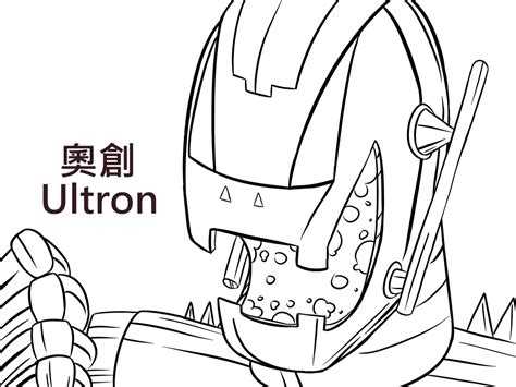 coloring pages ultron vision age of ultron coloring pages coloring pages