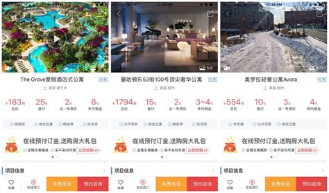 apps to buy houses china s rich youth use mobile apps to buy property overseas jing daily