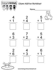 free printable column addition worksheet for kindergarten