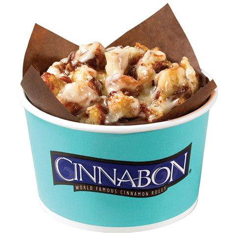 Cinnabon Gift Card - center of the roll