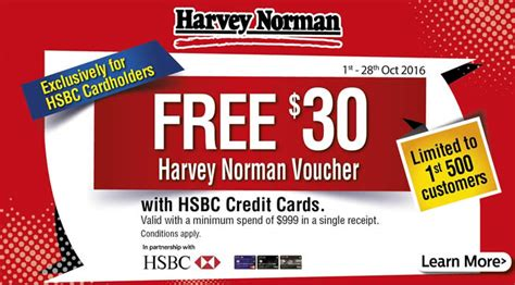 Harvey Norman 10 Gift Card - harvey norman free 30 harvey norman voucher with hsbc credit cards from 1 28 oct