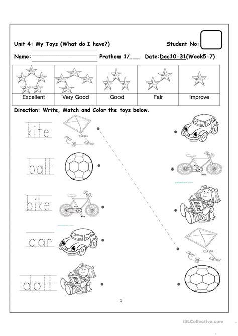 my toys worksheet free esl printable worksheets made by