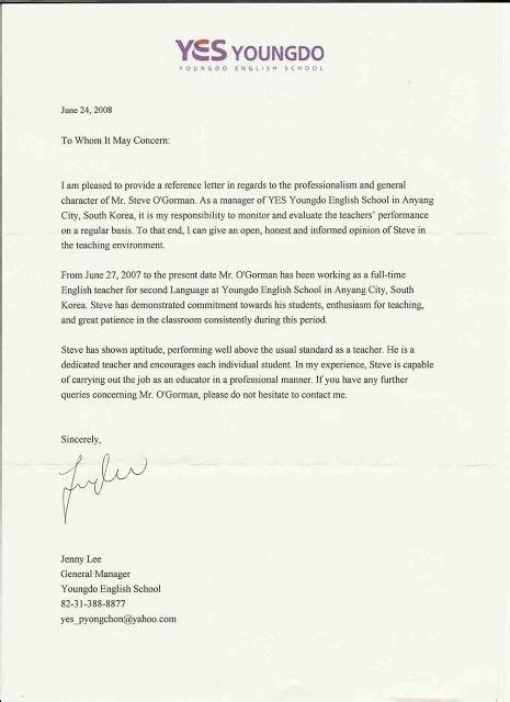 professional reference letter 1000 images about letters of reference on we 1548