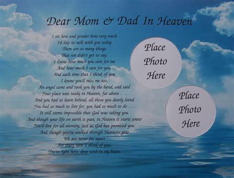 heaven poem dear in heaven poem memorial verse in memory ebay