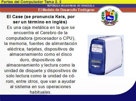 como se pronuncia layout en español el plan nacional de alfabetizaci 243 n tecnol 243 gica