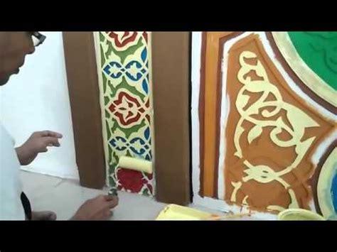 tutorial kaligrafi timbul proses pembuatan kaligrafi mezanine masjid doovi