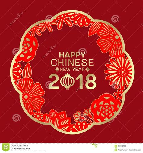new year 2018 lanterns happy new year 2018 and lantern text in abstract