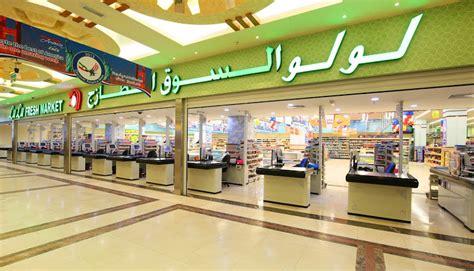 job vacancy lulu hypermarket dubai dubai classifieds lulu to open hypermarket at abu dhabi s world trade centre