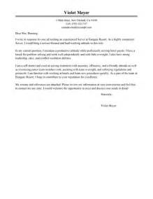 Cover Letter For Hospitality by Server Cover Letter Exles Hotel Hospitality Cover Letter Exles Livecareer