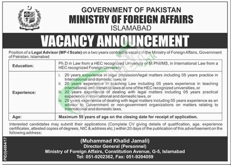 Mofa Jobs 2018 by Ministry Of Foreign Affairs Jobs 2018 Latest Www Mofa