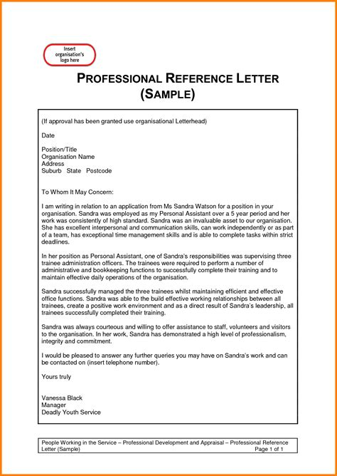 5 samples of character reference letter template