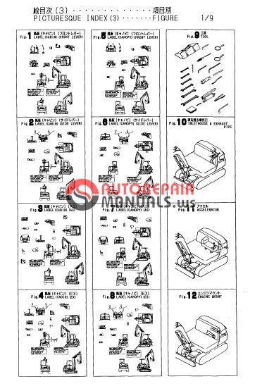 Yanmar Crawler Backhoe B50 2 Parts Manual Auto Repair