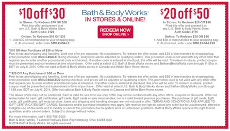 bed bath and body works coupons bath and body works coupons printable coupons online