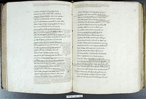 viri testo il petrarca dei manoscritti